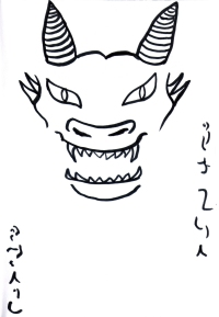 dragon_sketch_writing