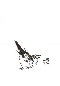 sumi_bird